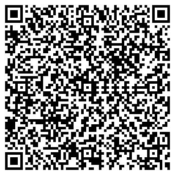 QR-код с контактной информацией организации СОФИ ДИОН