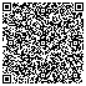 QR-код с контактной информацией организации ВИННИЦАХИМСЕРВИС