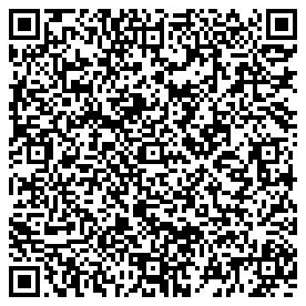 QR-код с контактной информацией организации ВИННИЦАКНИГА, КП
