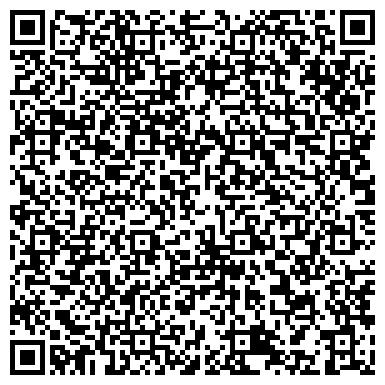 QR-код с контактной информацией организации ВИННИЦКОЕ ОБЛАСТНОЕ ВОЕННО-ПАТРИОТИЧЕСКОЕ ОБЪЕДИНЕНИЕ