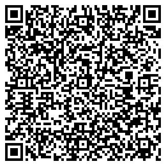 QR-код с контактной информацией организации ДЕСНА, КСП