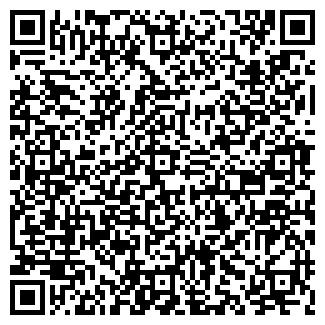 QR-код с контактной информацией организации ГОРЗАГС