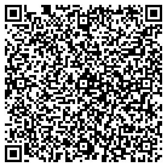 QR-код с контактной информацией организации ВИННИЦАЮГТОРГ