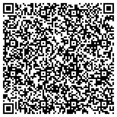 QR-код с контактной информацией организации ВИННИЦКИЙ КУСТОВОЙ ИНФОРМАЦИЙНО-ВЫЧИСЛИТЕЛЬНЫЙ ЦЕНТР
