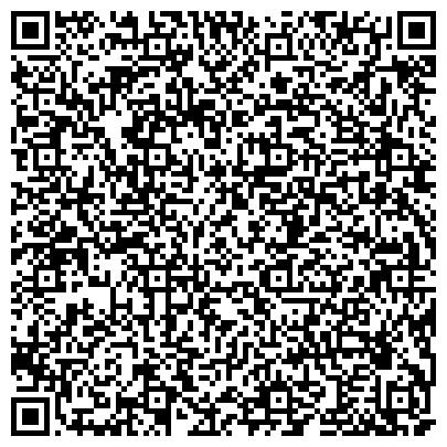 QR-код с контактной информацией организации ВИННИЦКАЯ ГОСУДАРСТВЕННАЯ ОБЛАСТНАЯ БИБЛИОТЕКА ДЛЯ ДЕТЕЙ ИМ. И.Я.ФРАНКО