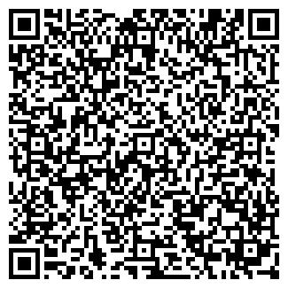 QR-код с контактной информацией организации ЛАНДО ЛТД
