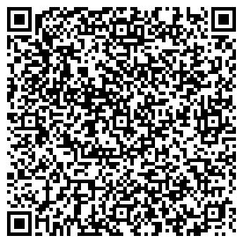 QR-код с контактной информацией организации ООО МЕРКЬЮРИ-ПОДОЛЬЕ