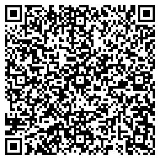 QR-код с контактной информацией организации ООО СЕНС-СВ