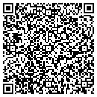 QR-код с контактной информацией организации ТРИК ЛТД