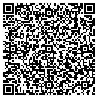QR-код с контактной информацией организации МАЯК-СЕРВИС
