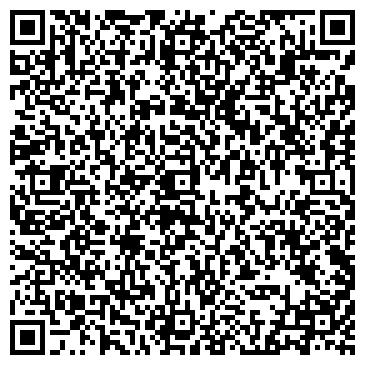 QR-код с контактной информацией организации ОАО ВИННИЦКОЕ МОСТОСТРОИТЕЛЬНОЕ УПРАВЛЕНИЕ N4