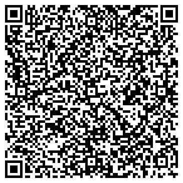 QR-код с контактной информацией организации ГП ВИННИЦКИЙ ПРОИЗВОДСТВЕННЫЙ УЗЕЛ СВЯЗИ