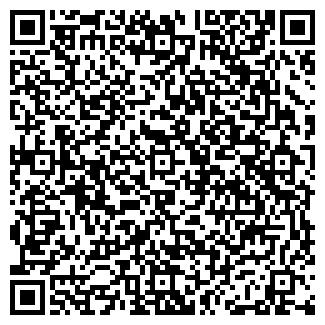 QR-код с контактной информацией организации ЛИДЕР+