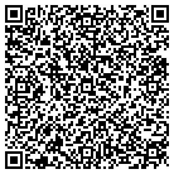 QR-код с контактной информацией организации РУСТАС ООО
