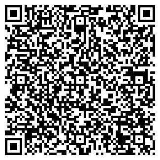 QR-код с контактной информацией организации ООО ЮРЕКС+