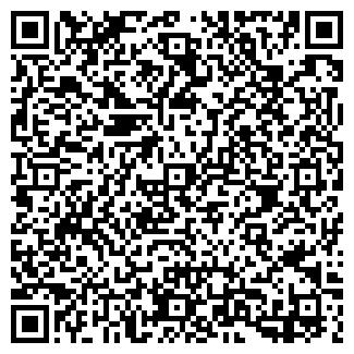 QR-код с контактной информацией организации ГРАНД ТОО