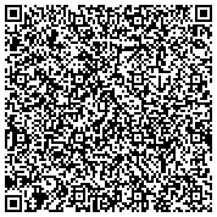 QR-код с контактной информацией организации ВИННИЦКАЯ ДИСТАНЦИЯ СИГНАЛИЗАЦИИ И СВЯЗИ, ФИЛИАЛ ГОСУДАРСТВЕННОГО ТЕРРИТОРИАЛЬНО-ОТРАСЛЕВОГО ОБЪЕДИНЕНИЯ ЮГО-ЗАПАДНАЯ ЖЕЛЕЗНАЯ ДОРОГА
