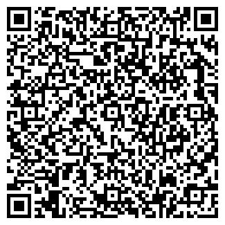 QR-код с контактной информацией организации АННА+