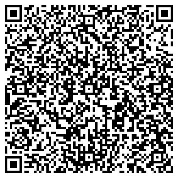 QR-код с контактной информацией организации ГРАН-АСКАР ТОО КОСТАНАЙСКИЙ ФИЛИАЛ