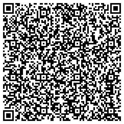 QR-код с контактной информацией организации ГП СПЕЦИАЛИЗИРОВАННАЯ ДЕТСКО-ЮНОШЕСКАЯ ШКОЛА ОЛИМПИЙСКОГО РЕЗЕРВА ПО ЛЕГКИЙ АТЛЕТИКЕ