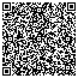 QR-код с контактной информацией организации ГРЕНАДА ПКФ ТОО