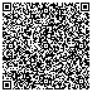QR-код с контактной информацией организации ООО САЛЬВАДОР, УКРАИНСКО-ЛИТОВСКОЕ СП