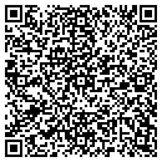 QR-код с контактной информацией организации ООО ПРОМПАК
