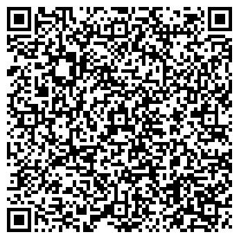QR-код с контактной информацией организации ВИННИЦА-СЕРВИС-ПОСТАВКА