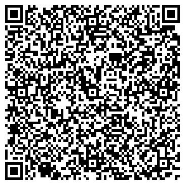 QR-код с контактной информацией организации ООО ЕЛАН, УКРАИНСКО-РОССИЙСКОЕ СП