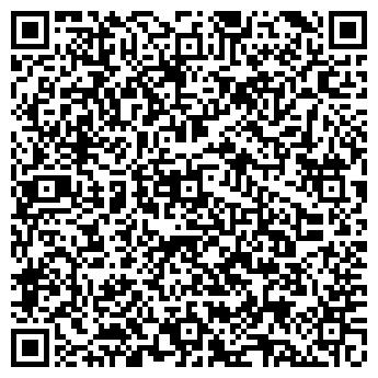 QR-код с контактной информацией организации ГРИН ЭППЛ СЛ ТОО