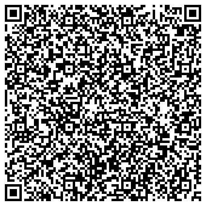 QR-код с контактной информацией организации ОБЛМЕЖКОЛХОЗДОРСТРОЙ, ВИННИЦКОЕ ОБЛАСТНОЕ МЕЖКОЛХОЗНОЕ ОБЪЕДИНЕНИЕ ПО ДОРОЖНОМУ СТРОИТЕЛЬСТВУ