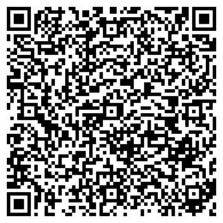 QR-код с контактной информацией организации ООО СВМ-СЕРВИС
