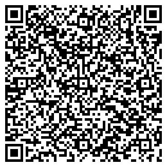 QR-код с контактной информацией организации ДЕМП-СЕРВИС