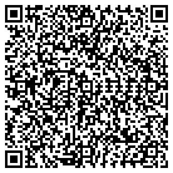 QR-код с контактной информацией организации АЛМАТЫ, РЕСТОРАН