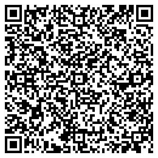QR-код с контактной информацией организации ООО РАДИО-ТС