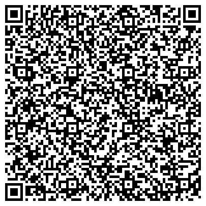 QR-код с контактной информацией организации ВИННИЦКАЯ ОБЛАСТНАЯ АВТОМОБИЛЬНАЯ ШКОЛА, ОБЩЕСТВЕННАЯ ОРГАНИЗАЦИЯ