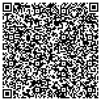 QR-код с контактной информацией организации ВИННИЦКИЙ РЕГИОНАЛЬНЫЙ ИНСТИТУТ ЭКОНОМИКИ И УПРАВЛЕНИЯ