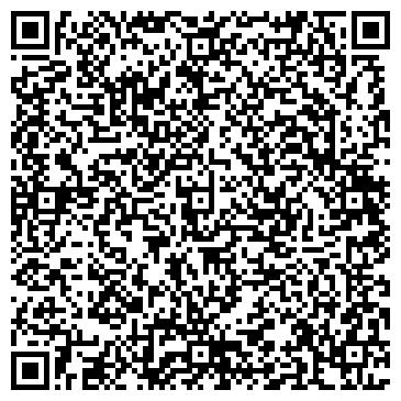 QR-код с контактной информацией организации ДУБОВЫЙ ГАЙ, ТОРГОВО-КОММЕРЧЕСКОЕ ПРОИЗВОДСТВЕННОЕ КП