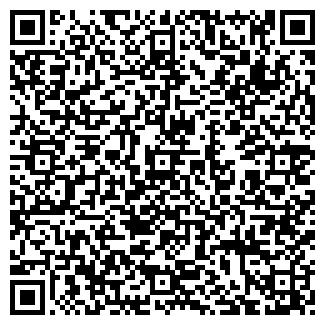 QR-код с контактной информацией организации АСТАНА, + ТЭК ТОО