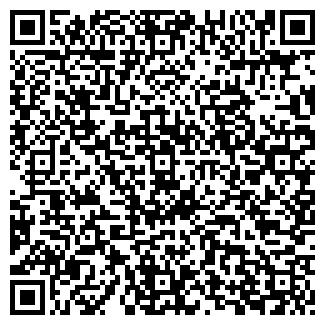 QR-код с контактной информацией организации КП СПУТНИК