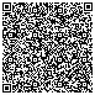 QR-код с контактной информацией организации АСТАНА,-НАН ТОО РЕГИОНАЛЬНОЕ ПРЕДСТАВИТЕЛЬСТВО В КОСТАНАЙ