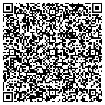 QR-код с контактной информацией организации ГБОУ ШКОЛА № 2005