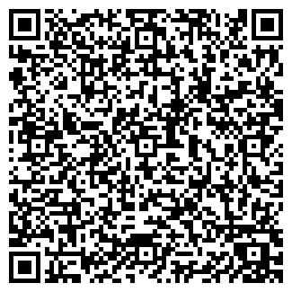 QR-код с контактной информацией организации ДАКА-4 ТОО