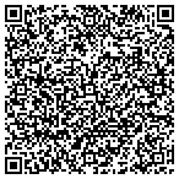 QR-код с контактной информацией организации ООО ВИННИЦКИЙ КОЛЛЕДЖ МЕНЕДЖМЕНТА
