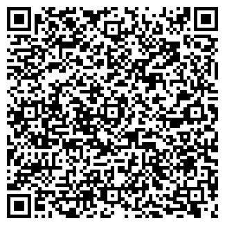 QR-код с контактной информацией организации ООО ТЕХНОГАЗ