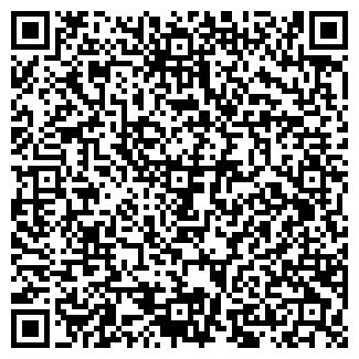QR-код с контактной информацией организации ООО СТРУМ-ПРЕСТИЖ