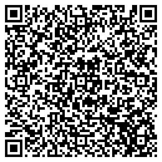 QR-код с контактной информацией организации ДАЛЕЛЬ ТОО