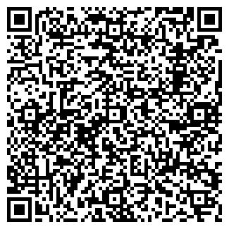 QR-код с контактной информацией организации ООО КУЛИНАР