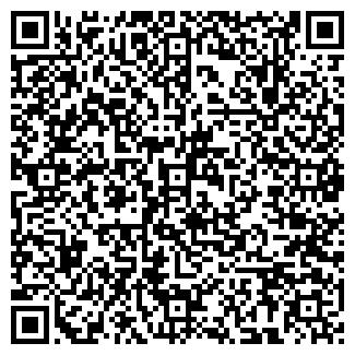 QR-код с контактной информацией организации ДАНИЕЛЬ ТОО