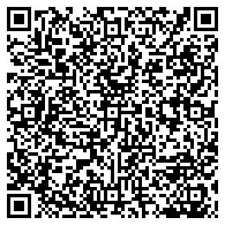 QR-код с контактной информацией организации МОРИС, ПКП